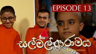 සල් මල් ආරාමය | Sal Mal Aramaya | Episode 13 | Sirasa TV Thumbnail