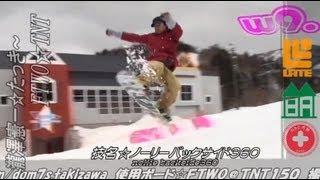スノーボード グラトリ 初心者 基本特集 ベーシック レッスン募集 講習 thumbnail