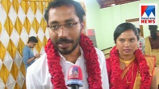Perfect model for Left party wedding in Alappuzha  | Manorama News