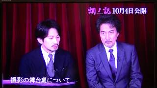OBS 2014年 9月 29日放送より.
