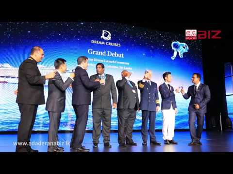 """""""Genting Dream"""" Maiden call to the Port of Colombo"""