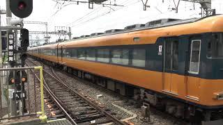 大阪難波行き特急 通過 近鉄22000系ACE+近鉄12200系 / 普通 大和西大寺行き到着 近鉄1233系+近鉄8600系