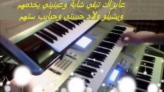 حبيبة امها ..للمطربة صباح الحان فريد الاطرش