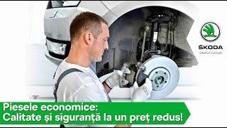Descoperă avantajele pieselor economice ŠKODA!
