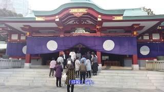 2019.02.26 東京都千代田区 日枝神社  Hie Shrine