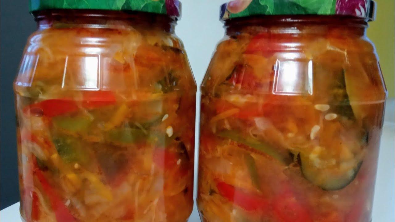 Самый вкусный салат. Салат Витаминный. Консервированный салат на зиму.