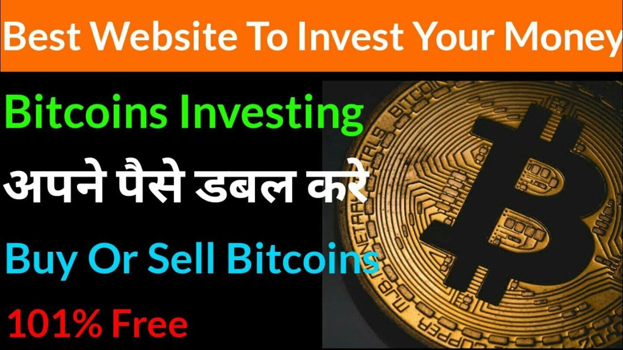 best website to invest in bitcoin