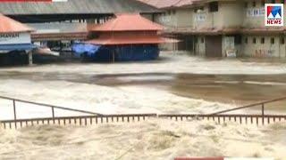 അതീവ ജാഗ്രതാ നിര്ദേശം; ഇടുക്കിയിലും വയനാട്ടിലും ചൊവ്വാഴ്ചവരെ റെഡ് അലര്ട്ട് | Kerala Flood Report