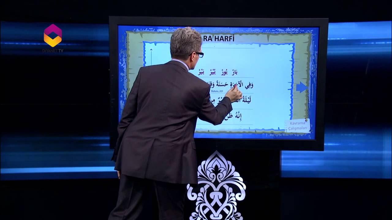 Kur'an Öğreniyorum 15. Bölüm | Ra Harfi