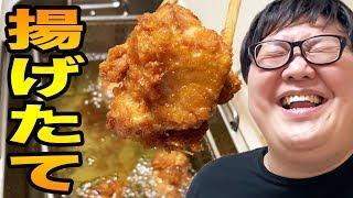【唐揚げ爆食い】業務用フライヤーで揚げたてを食べ放題したら最高すぎた!【後編】