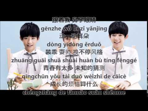 Pinyin s 青春修炼手册  Manual Of Youth  TFBOYS
