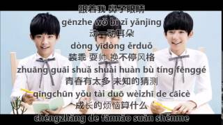 [Pinyin Lyrics] 青春修炼手册 - Manual Of Youth - TFBOYS