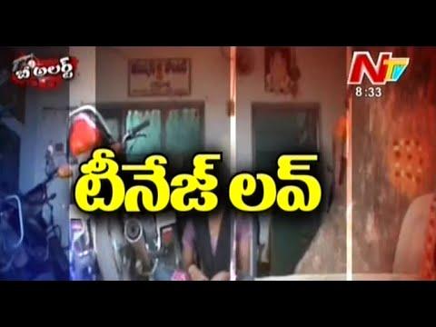 Man Cheats Minor Girl In Anantapur District - Be Alert