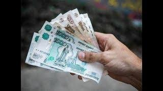 Назван размер минимальной пенсии 12 115 рублей на 2019 год