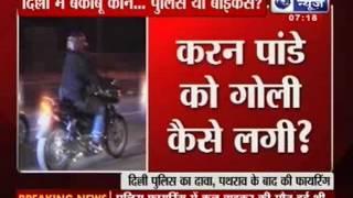India News: Man shot in Delhi while doing bike stunts