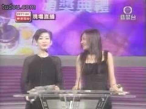 The 21st Hong Kong Film Awards--Zhao Wei present a award