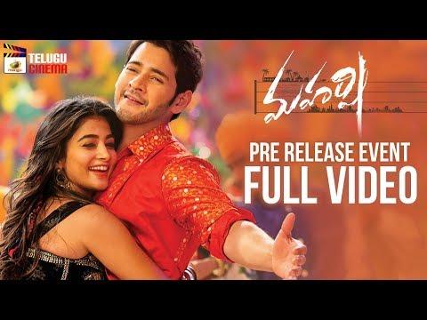 maharshi-pre-release-event-full-video-|-mahesh-babu-|-allari-naresh-|-pooja-hegde-|-telugu-cinema