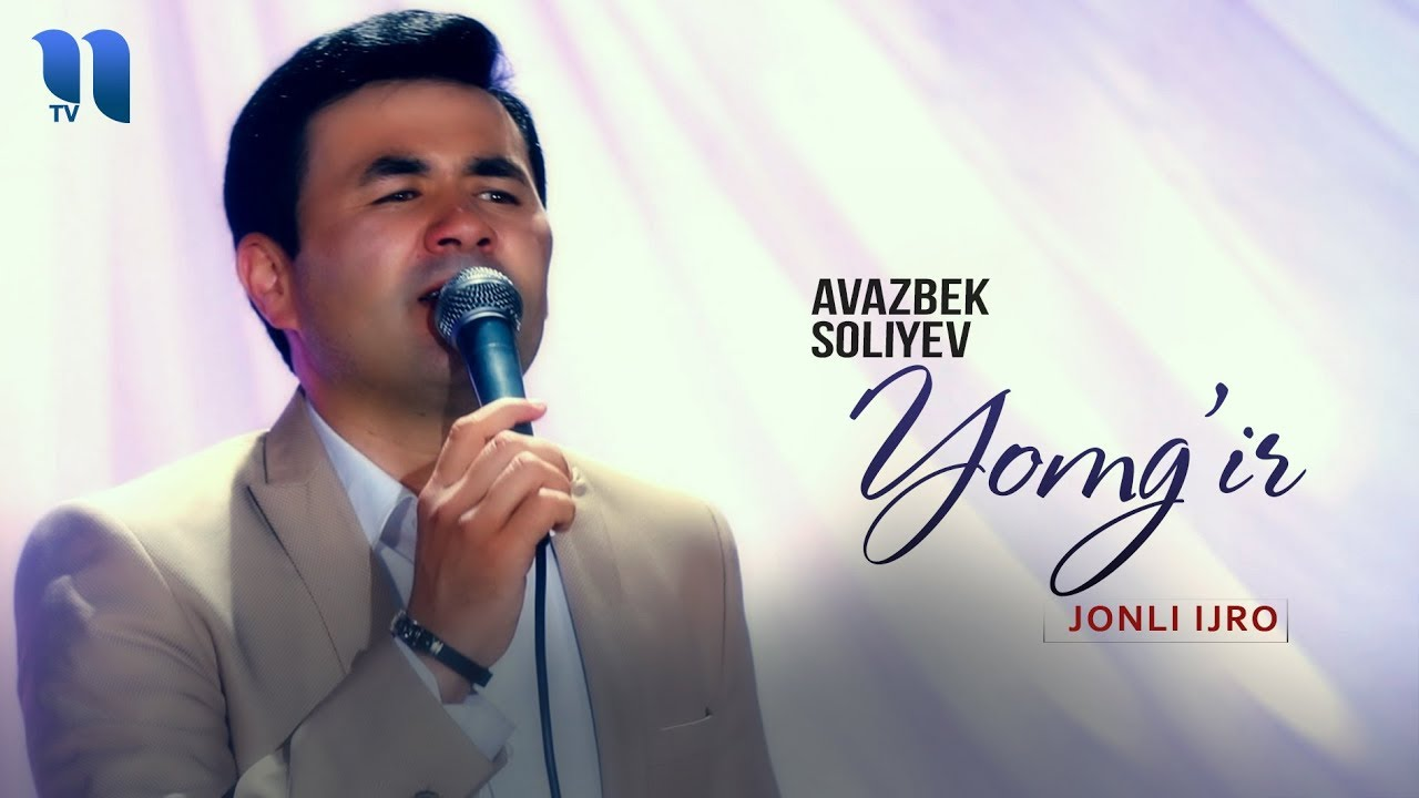 Avazbek Soliev - Yomg`ir (jonli ijro)   Авазбек Солиев - Ёмгир (жонли ижро)