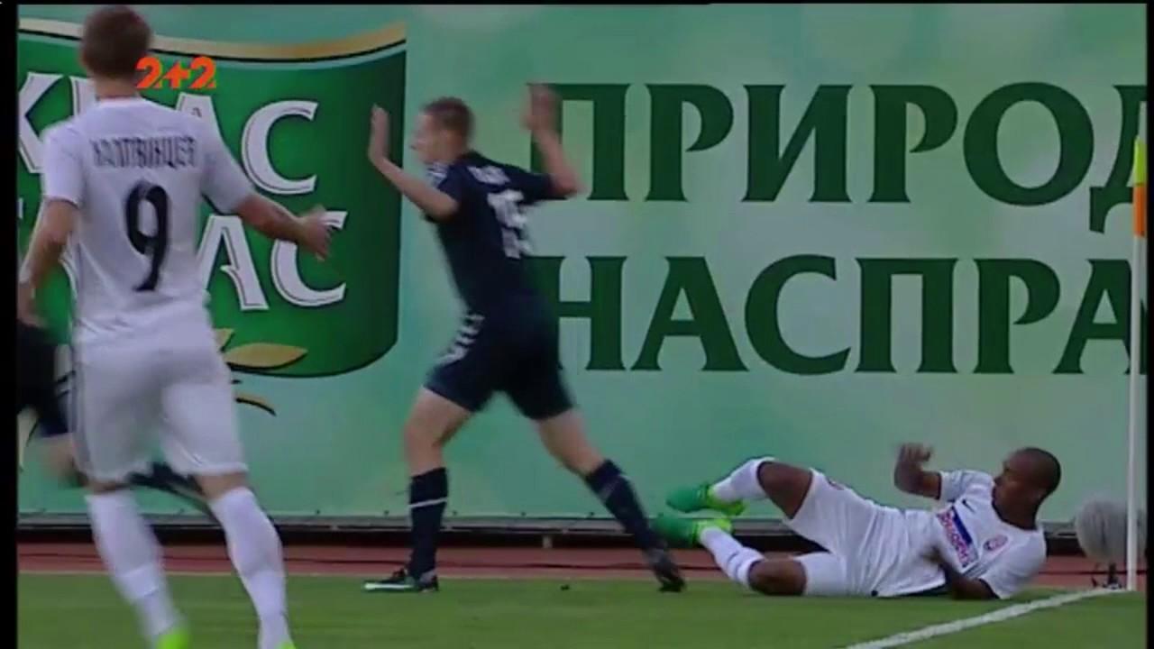 Заря - Сталь Каменское 0:1 видео