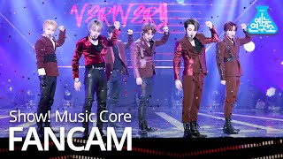 [예능연구소 4K] 베리베리 직캠 'Get Away' (VERIVERY FanCam) @Show!MusicCore MBC210306방송