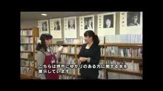 もっと利用しよう堺の図書館