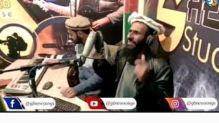 Sifat Khan New Song 2020 || Shina Khowar & Pashto Mix || Wai Zalim || Presents GB New Songs