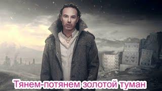 Джанго - Тянем-потянем золотой туман ( 8.01.17 клуб**16 ТОНН**)
