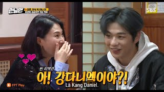 [ENGSUB] HOW PEOPLE ADORE KANG DANIEL강다니엘  for 9 minutes straight