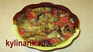 Салат из баклажанов. Салат быстрого приготовления Салат из печеных овощей Салаты Рецепты салатов