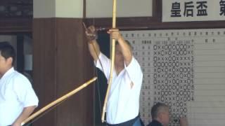 第66回全日本男子弓道選手権大会 決勝 土佐正明先生