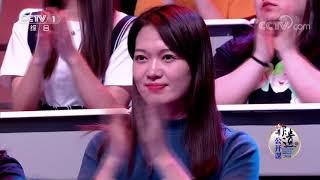 [2019非遗公开课]刘细秀:水密隔舱福船承载着中华文明走向世界|CCTV