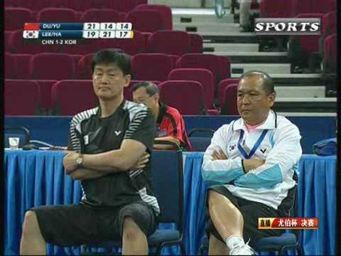 2010 Uber Cup Final - China vs Korea - WD2