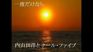野村真樹さん(現、野村将希さん)ヒット曲 Cover.