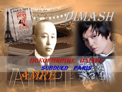 mre dimash subdued paris youtube. Black Bedroom Furniture Sets. Home Design Ideas