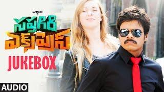 Sapthagiri Express Jukebox || Sapthagiri Express Songs || Sapthagiri, Roshini Prakash || Bulganin