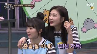 Download Compilation of Joy, Seulgi and Yena's interactions and reactions to each other Mp3 and Videos