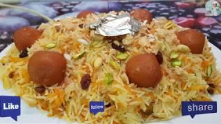 Gajar Ka Zarda / Carrot Zarda گاجر کا زردہ / Cook With Saima