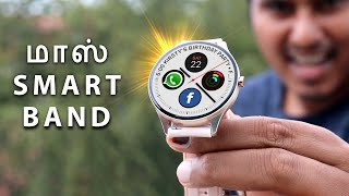 மாஸ் Smartband 2021 | Best smartband in india 2021 | Top 10 Tamil