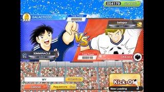INDO/SG VS ARAB ALLSTAR QUALIFIER - Captain Tsubasa Dream Team