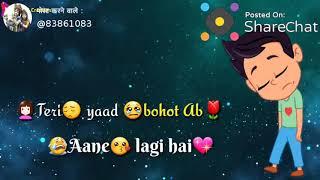 Loveing stutus WhatsApp