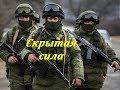 Французские СМИ о секретах военных успехов России