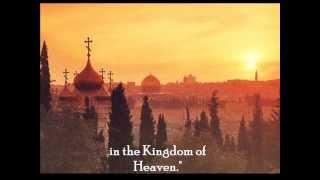 Orthodox Holy Monday hymn - Грядый Господь к вольной страсти (Великий Понедельник)