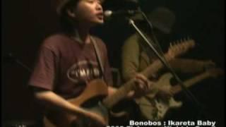 すばらしくて Nice Choice Vol. 3 : BONOBOS - Ikareta Baby (Fishmans...