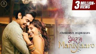 Prem Rang Maniyaaro ✨ | Aishwarya Majmudar | Samir & Arsh Tanna | Feat. Devarshi Shah