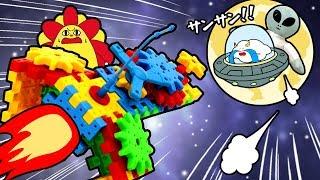 【DIYギアブロック!】宇宙人襲撃!?ブロックの宇宙船を作って月に行く!!【前編】リトルプラネット★サンサンキッズTV★