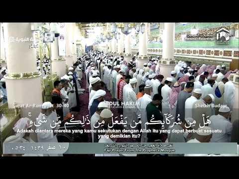 Surat Ar-Rum ayat 30-40 - Sheikh Budayr