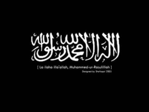 ARABIC NASHEED (peace tv nasheed )Salamun Salam BY ZAIN BHIKHA