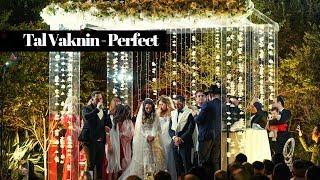 Tal Vaknin - Perfect | Hebrew version | טל ועקנין - פרפקט כניסה לחופה