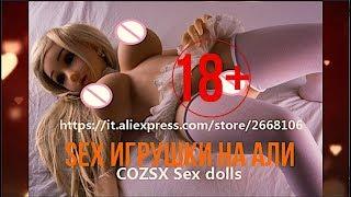 SEX ИГРУШКИ на AliExpress АлиЭкспресс