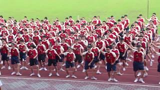 2017年坤成中学运动会-高三表演